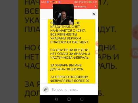 Яндекс такси не переводит деньги Самозанятым