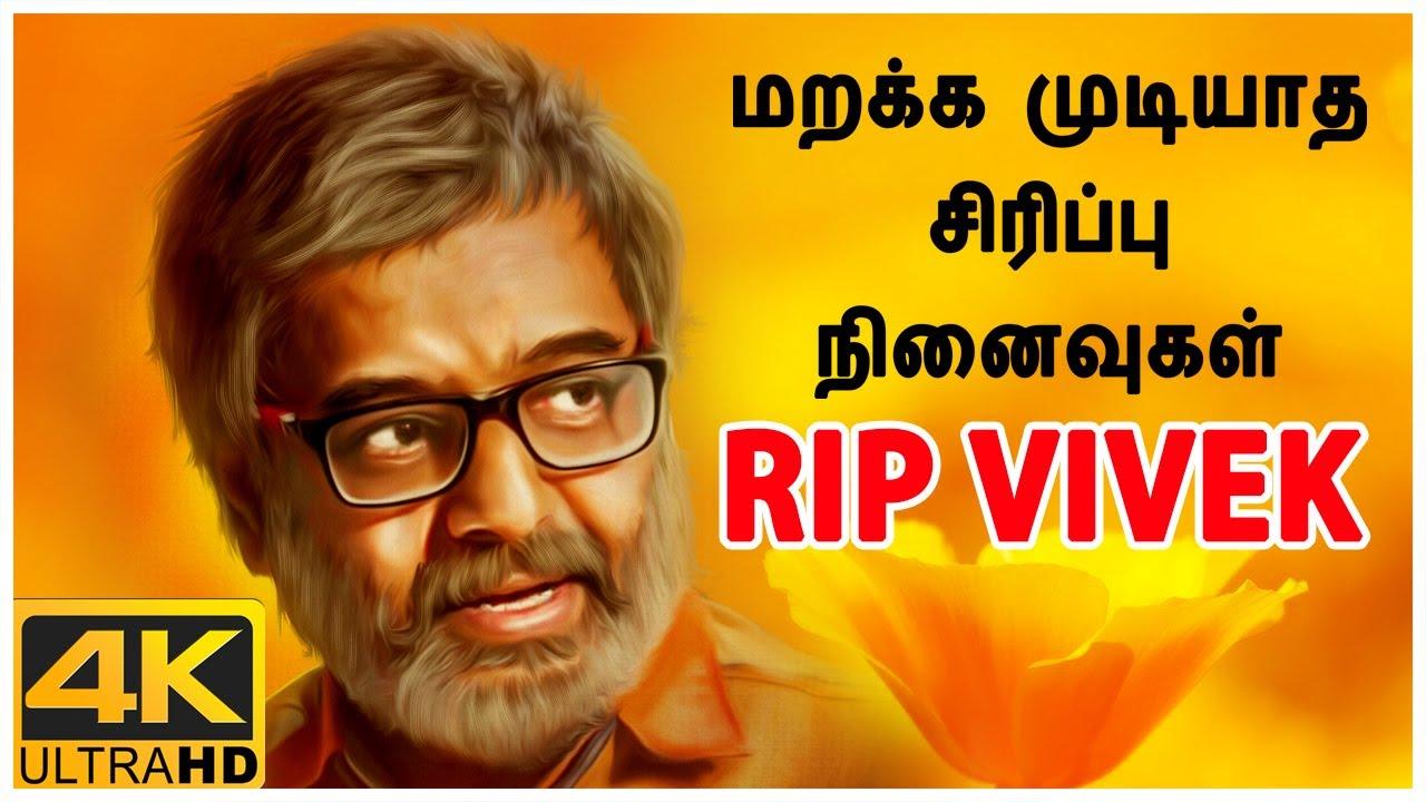 Tribute to Vivek | Evergreen Vivek Comedy | Middle Class Madhavan | Whistle | Chellamae | Perazhagan