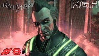 Batman : Arkham City - ชายผู้มีอายุ600ปี [ Eighth Villains ]