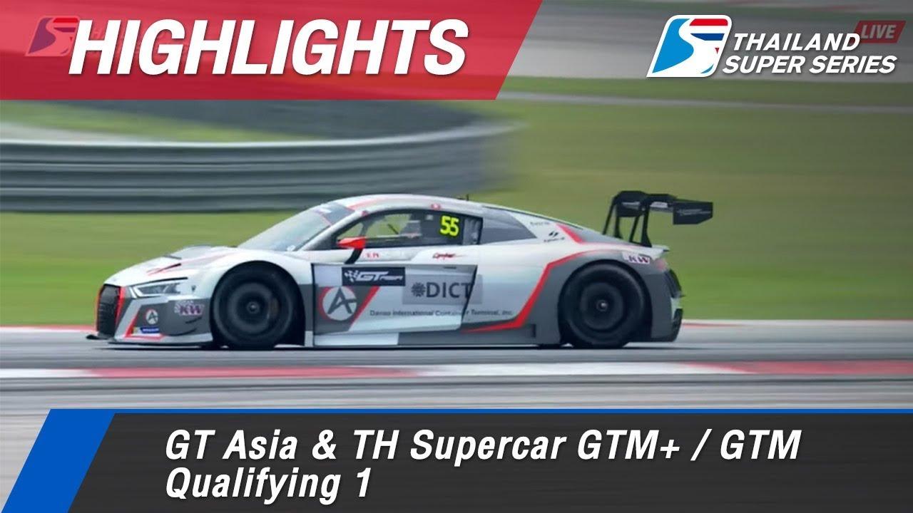 Highlights GT Asia & TH Supercar GTM+ / GTM Qualifying 1 : Sepang International Circuit Malaysia