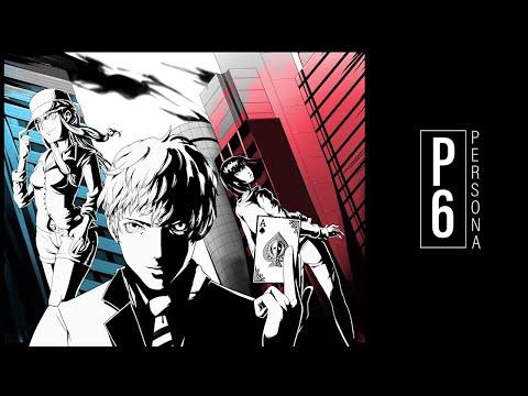Persona 6 Imagine | Summer Rain『Ft. Sapphire』