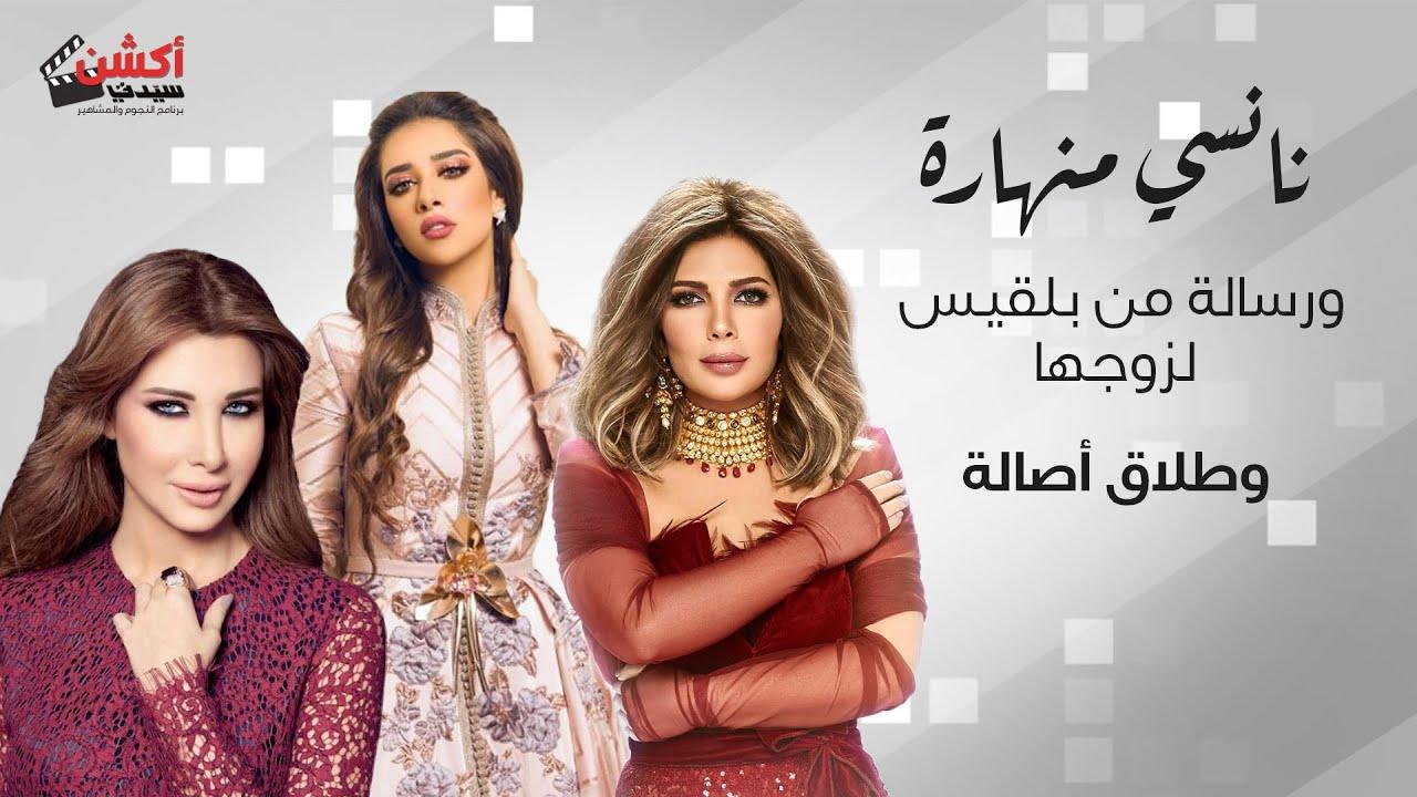 الحلقة السادسة من برنامج سيدتي..برنامج النجوم والمشاهير
