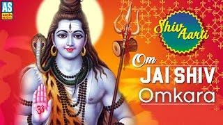 """om jai shiv omkara"" shiv aarti [full song] || shivji aarti song"