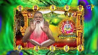 Srimadbhagavatam| Aradhana | 9th  March 2018| ETV Telugu