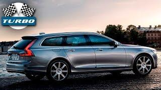 Интересные факты о Volvo  V90