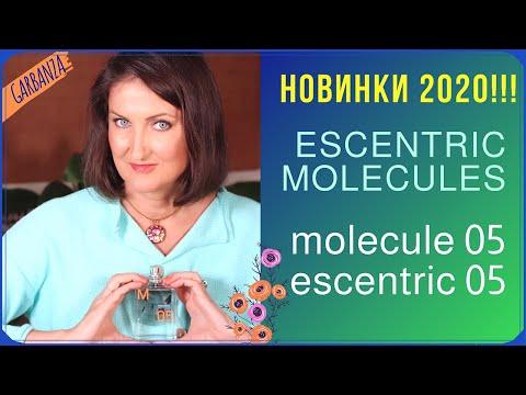 Новинки парфюмерии 2020💚Обзор Molecule 05 и Escentric 05