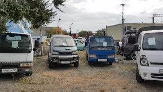 Авто пробежные грузовики, ЦЕНЫ, ВИДЕО, Владивосток, автобазар № 2