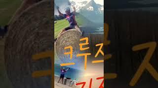 스토리가 담겨있는 여행포토북, 아이이북과 뚝딱 만들기!
