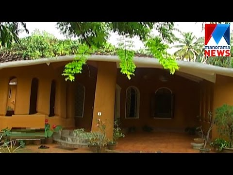 Mud House Veedu Manorama News Youtube