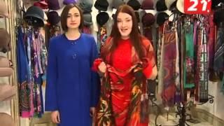 видео Женский шарф: как правильно выбрать
