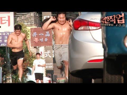 [극한직업/Extreme JOB] 종합격투기 선수 제1부 20111123