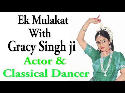 Ek Mulakat - Ep - 105 - Bollywood Actress Gracy Singh ji - Brahma Kumaris