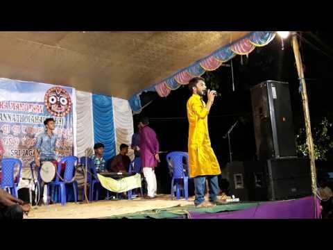 Aso ke sawan me ghare aaiba ki na by Sourav Rajput