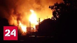 На базе отдыха в Анапе произошел крупный пожар, эвакуированы 50 детей(На базе отдыха