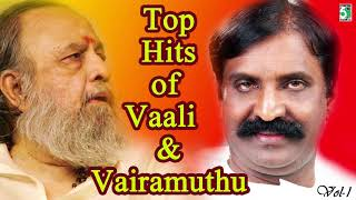 Vaali & Vairamuthu Super Hit Collection Audio Jukebox Vol-1