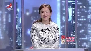 《金牌调解》女子有私心 瞒住丈夫悄悄买房20171117[高清版]