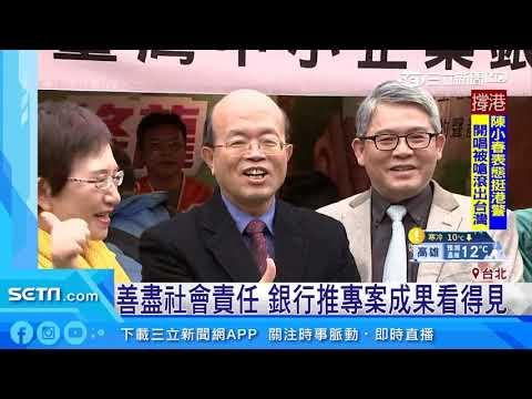 首屆危老+都更博覽會 公股銀行共襄盛舉|三立新聞台