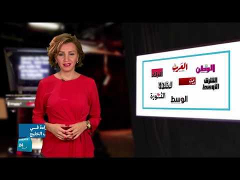 عمان اليوم: السلطنة الأكثر أمانا للمعيشة وجودة للحياة  - نشر قبل 12 دقيقة