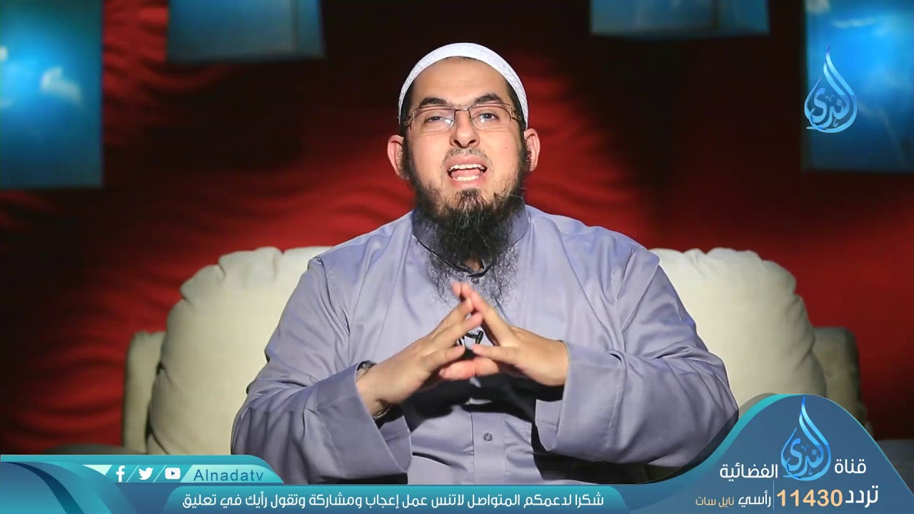 الندى:وأنتم الأعلون  | ح28 | الإيمان حياة | الشيخ الدكتور محمد سعد الشرقاوي