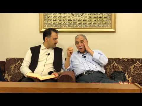Ramazan- Şerif ve Matlup Oruç Hakkında : Prof. Dr Şener Dilek