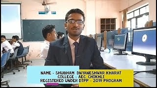 Shubham Kharat's Live Review of DTPP program...
