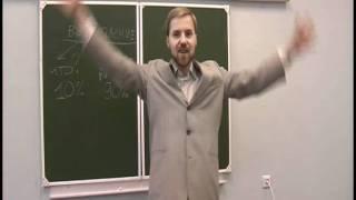 Уроки публичных выступлений (Тимофей Стадник)