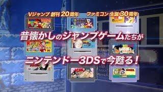 3DS「バンダイナムコゲームス PRESENTS Jレジェンド列伝」CM映像 thumbnail
