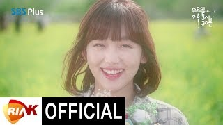 [MV] 진기주 - 여기 봄(Spring) [수요일 오후 3시30분 OST]