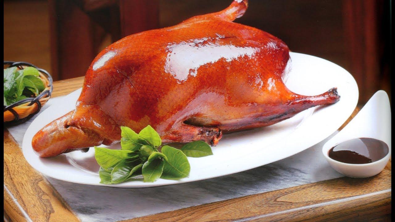 how to cook peking duck youtube