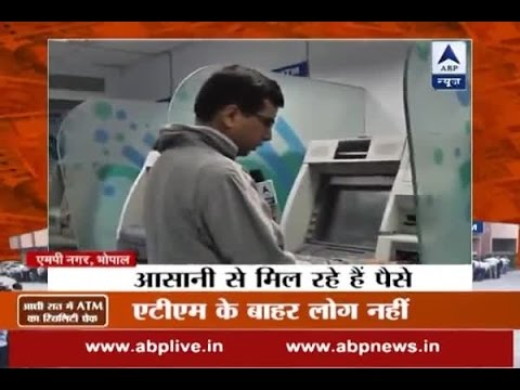 MP Nagar, Bhopal ATMs have money but there are no queues in morning
