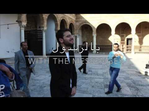 Sami Yusuf - Khorasan (Arabic) - Lyrics