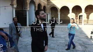 Download Mp3 Sami Yusuf - Khorasan  Arabic  - Lyrics