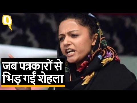 Kashmir में मानवाधिकार