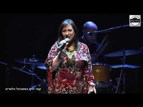 Liliana Benveniste En El Teatro Habima De Tel Aviv, Israel   20 1 2018   05 Al Ruido De Una Fuente