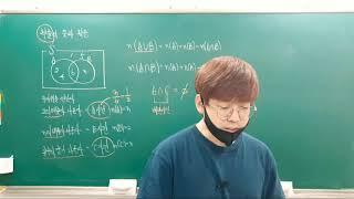 RPM 확률과통계 (확률의 뜻과 활용)