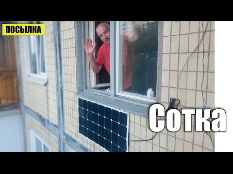 Установка солнечной панели 100 ватт