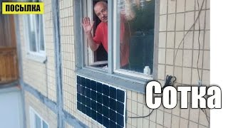 Установка солнечной панели 100 ватт(Солнечная панель 18V 100W http://goo.gl/BPxEVr Установка солнечной панели. Крепление к стене. Мой канал https://www.youtube.com/user/36..., 2016-06-24T15:42:57.000Z)