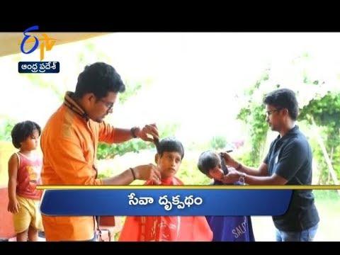 4 PM | Ghantaravam | News Headlines | 12th January 2019 | ETV Andhra Pradesh