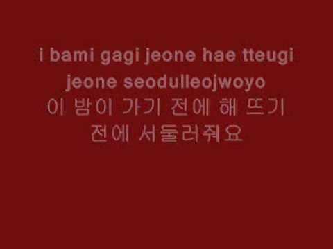 Sunmi - Full moon (feat Lena) - Lyrics,romanization,hangul
