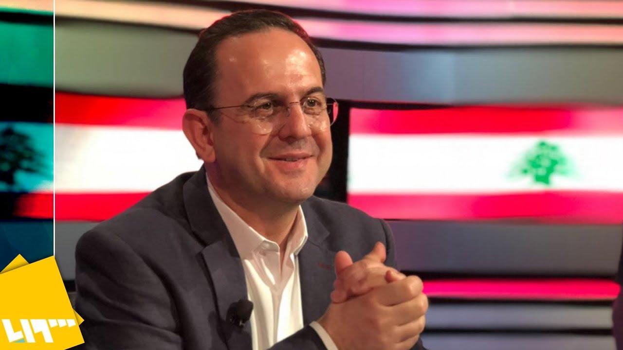 وزير لبناني يصف مصر بالقذرة.. فكيف رد الإعلام المصري؟