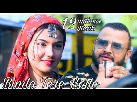 Full Video Song Bimla Tere Hotle | Nati King Kuldeep Sharma