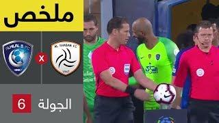 آخر اخبار نادي الهلال السعودي اليوم الأحد 21/10/2018 -  سبورت 360 عربية