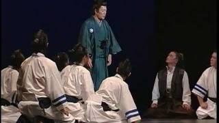 2009年ミュージカルオペラ龍馬 4 脚本 ジェームス三木 演出 江守徹...