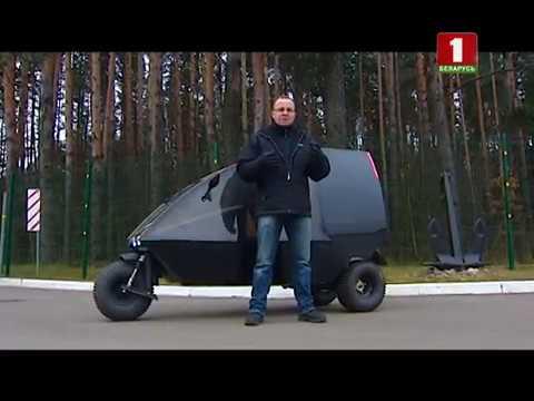 Тест драйв первого белорусского ЭлектроВелоМобиля Коробка передач