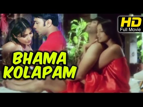 winner winner movie winner full movie winner telugu movie winner telugu full movie winner new telugu film winner full hd movie telugu new movies latest telugu movies new movies telugu romantic movies romantic movie telugu movies telugu films telugu full movie telugu short films telugu films 2016 romantic drama telugu cinema indian cinema regional cinema full telugu movies telugu hits blockbuster hits new telugu movies guna sundari katha guna sundari katha movie guna sundari katha full movie gun watch bhama kolapam telugu full movie   telugu dubbed movies   latest romantic telugu movies 2016  we are uploading fresh tollywood movies regularly. subscribe us to to stay updated.   subscribe us on youtube : https://www.youtube.com/channel/ucqocsx