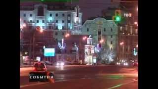 Россию от Европейской части до Дальнего Востока сковал Арктический холод есть Жертвы 30 01 2014
