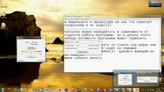 Программа для заработка в интернете - Rublik