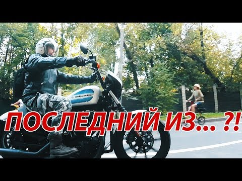 Harley-Davidson Sportster Iron 1200. Старая школа в деле #МОТОЗОНА №75
