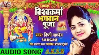 #Bhojpuri-bhakti