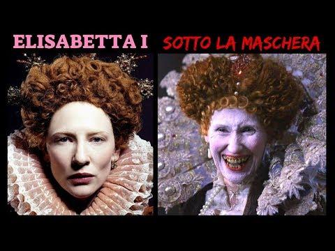 ELISABETTA I - SOTTO LA MASCHERA